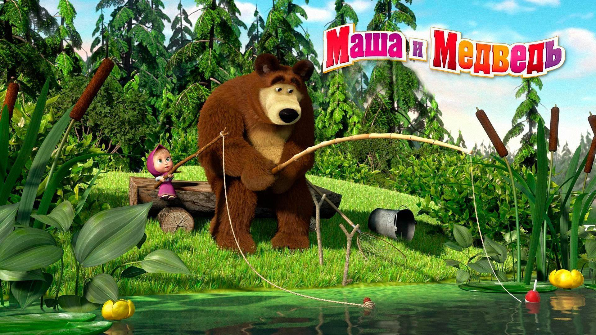 Masha And The Bear Wallpapers - Wallpaper Cave