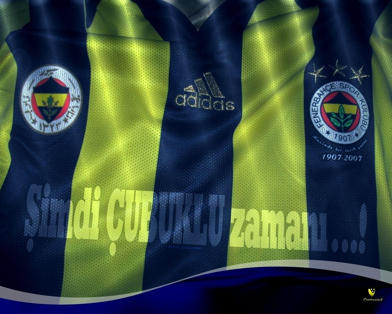 Fenerbahçe SK images Cubuklu256 HD wallpaper and background photos ...