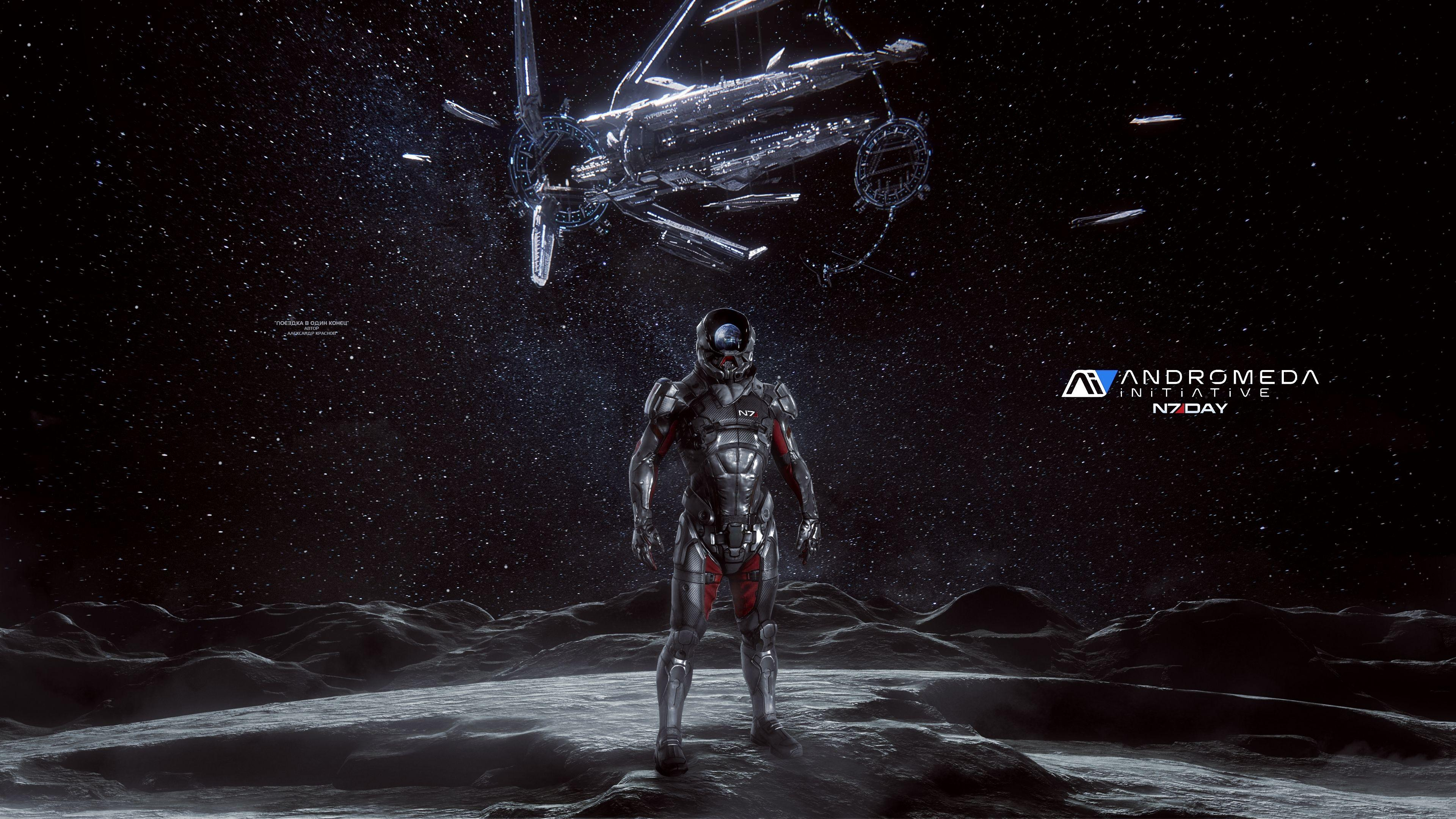 Mass Effect Andromeda Wallpapers - Wallpaper Cave