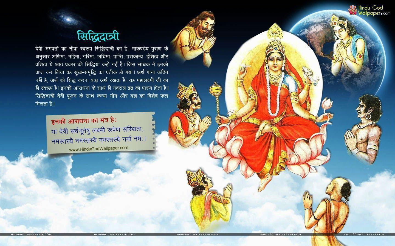 Hindu God Wallpapers Wallpaper Cave