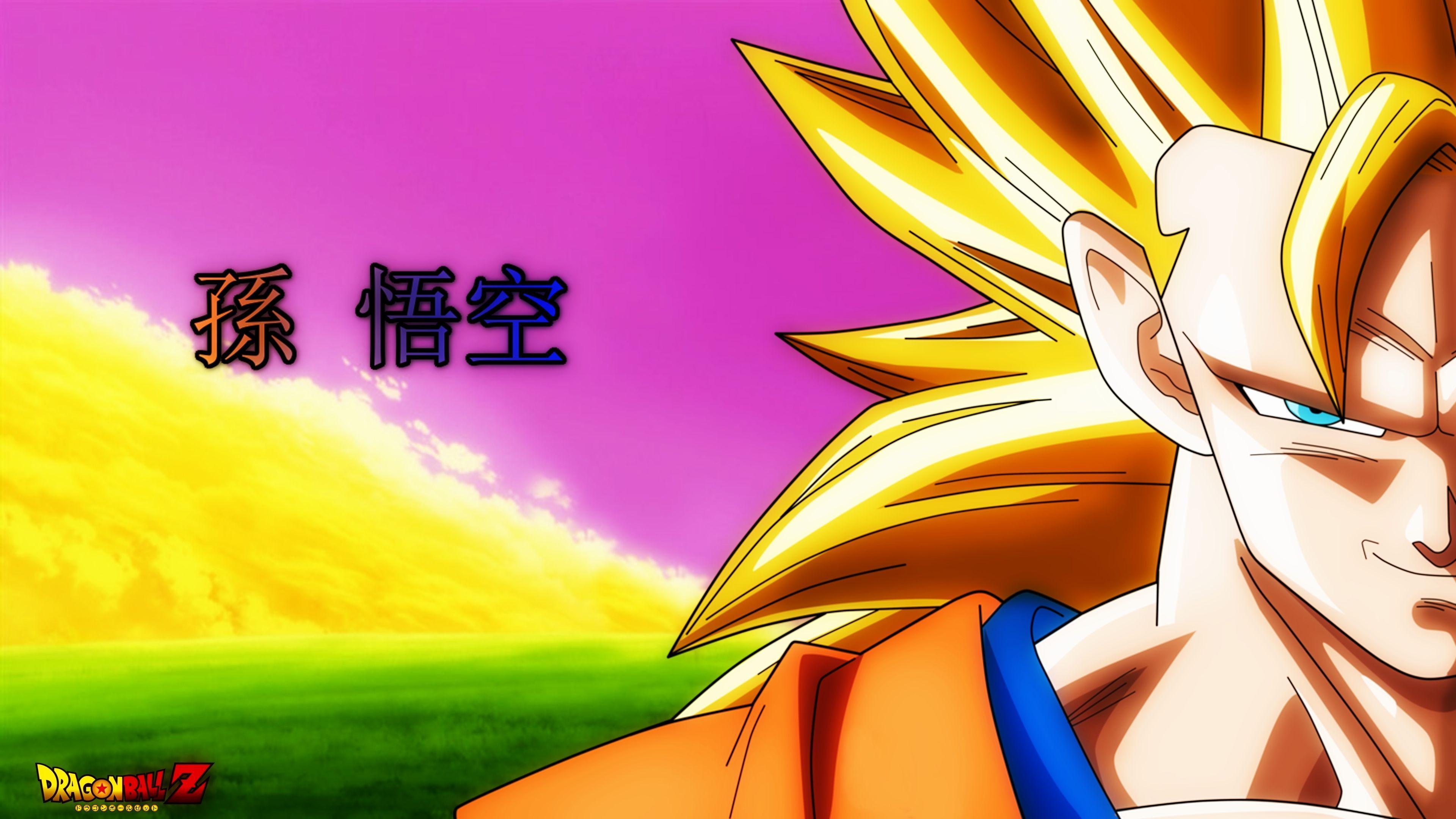 Son Goku De Dragon Ball Z Fondo De Pantalla Super Saiyan: Goku Super Saiyan 3 Wallpapers