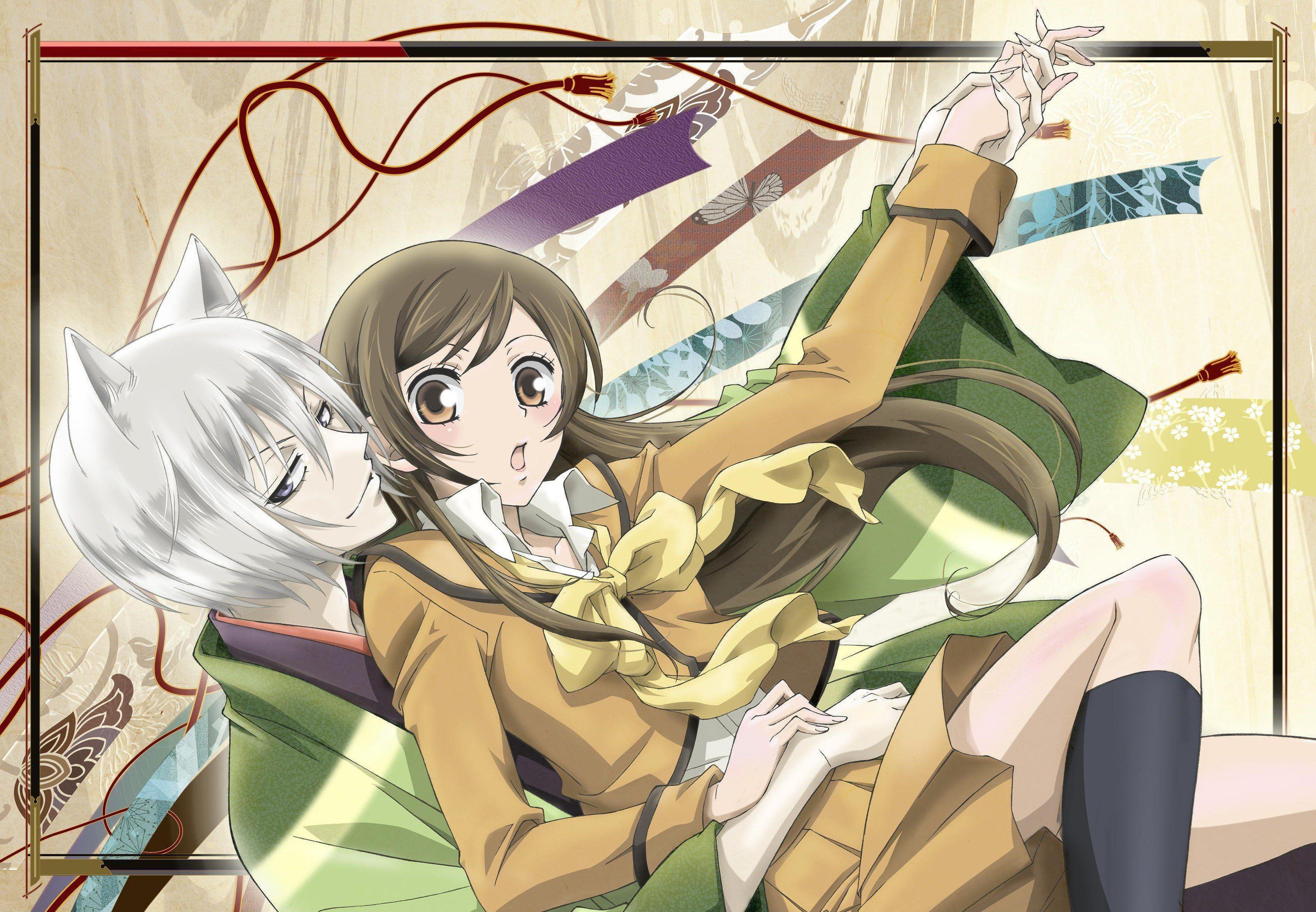 Kamisama Hajimemashita Staffel 3