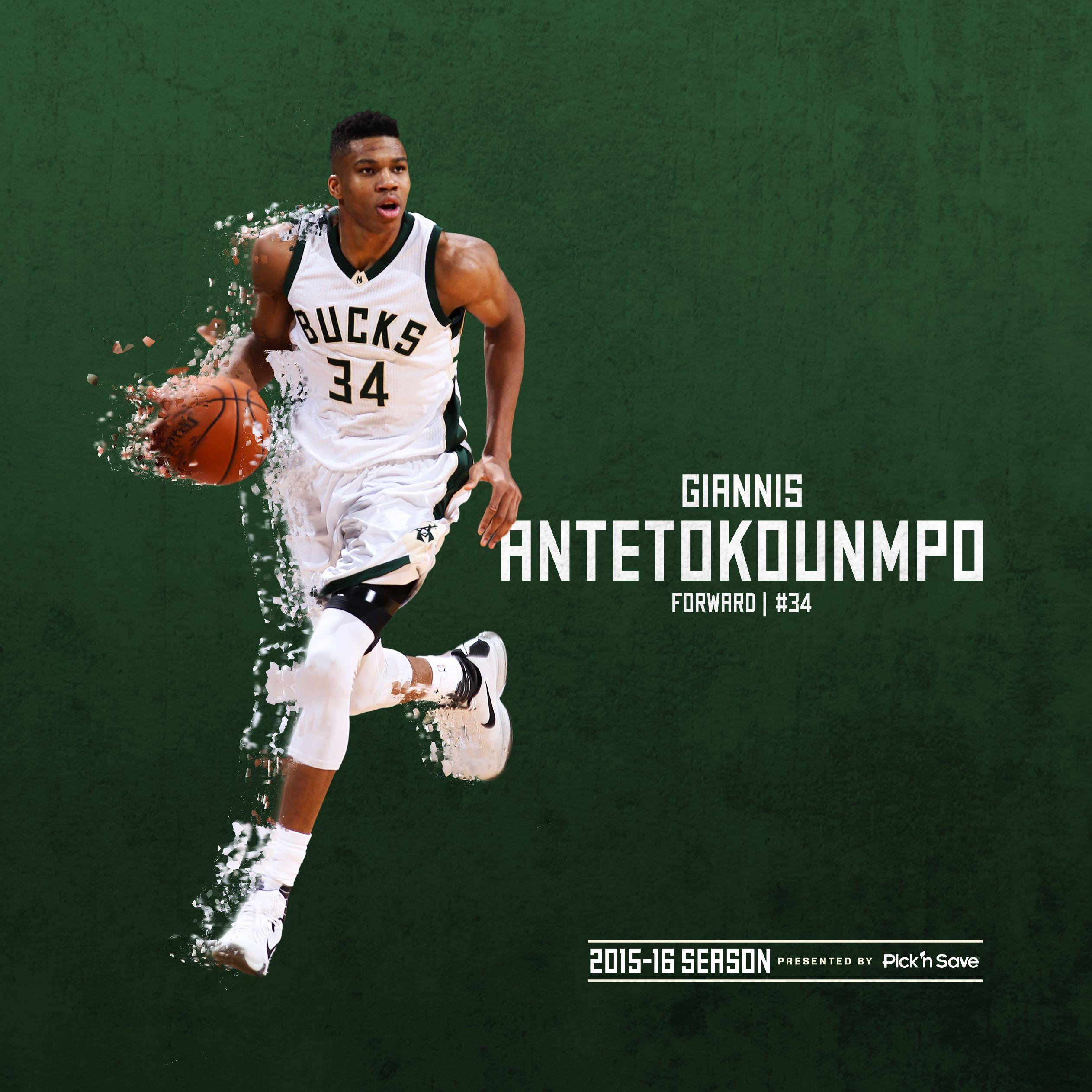Giannis Antetokounmpo Wallpapers