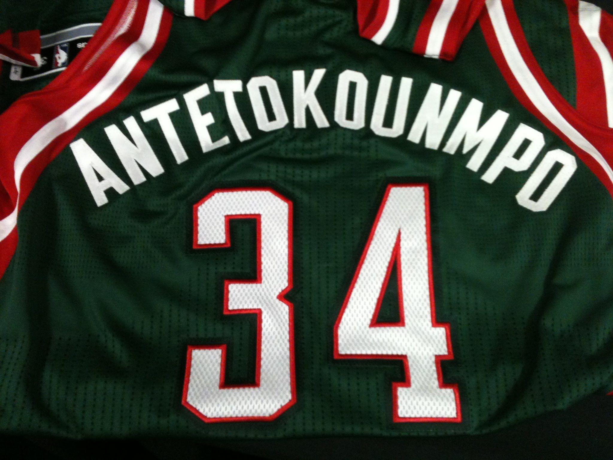 Giannis Antetokounmpo-MIX Greek Freak (HD) - YouTube