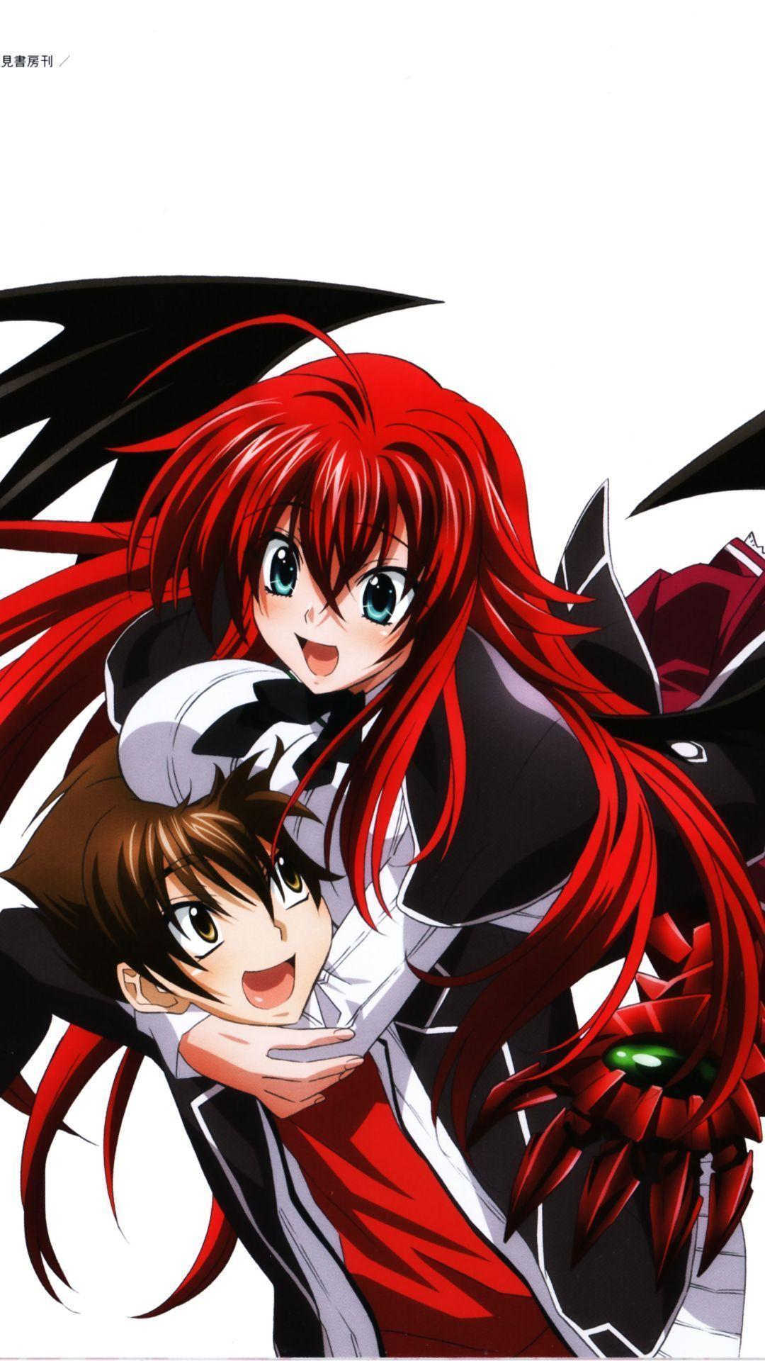 High School DxD 2017 Wallpapers - Wallpaper Cave