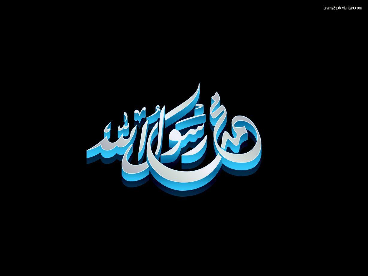 Top Wallpaper Name Maryam - wp2122987  Perfect Image Reference_931874.jpg