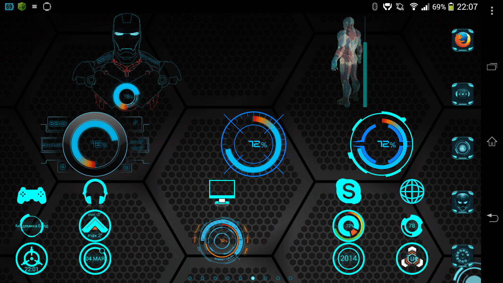 Iron Man JARVIS Wallpapers - Wallpaper Cave