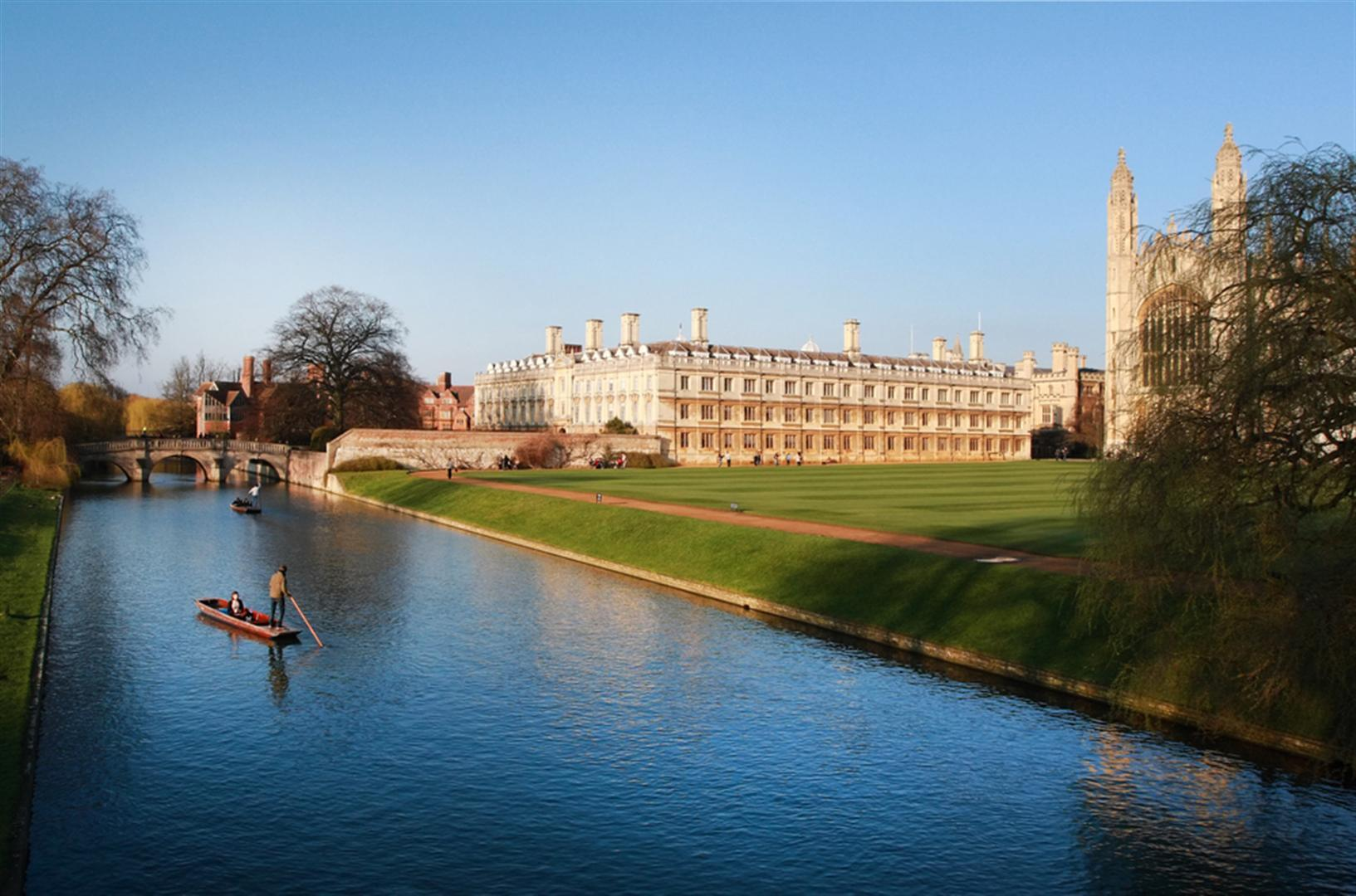 Nice City Desktop Backgrounds: Cambridge HDQ Cover