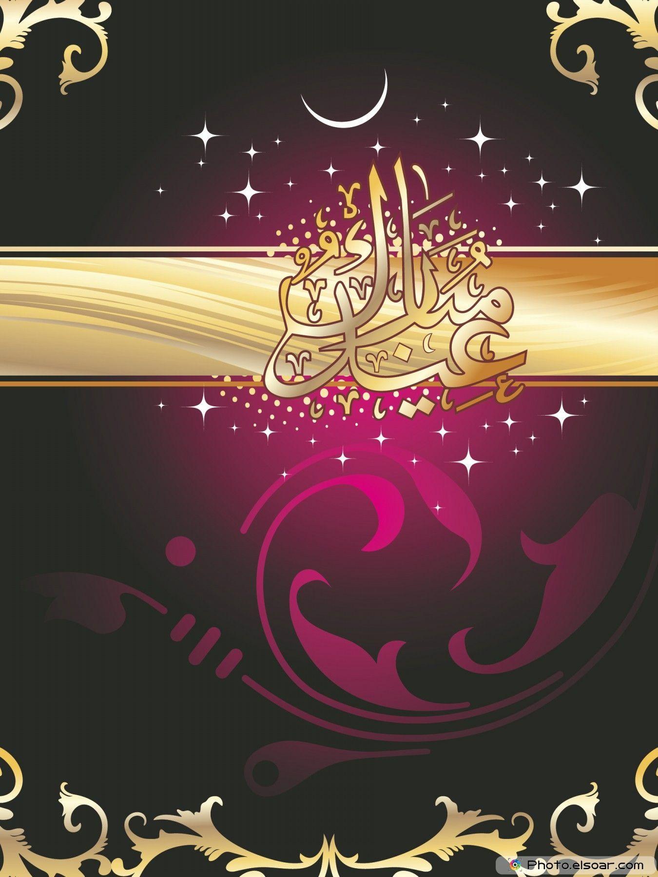 Eid mubarak hd wallpapers wallpaper cave 10 most beautiful free eid mubarak hd wallpapers elsoar m4hsunfo