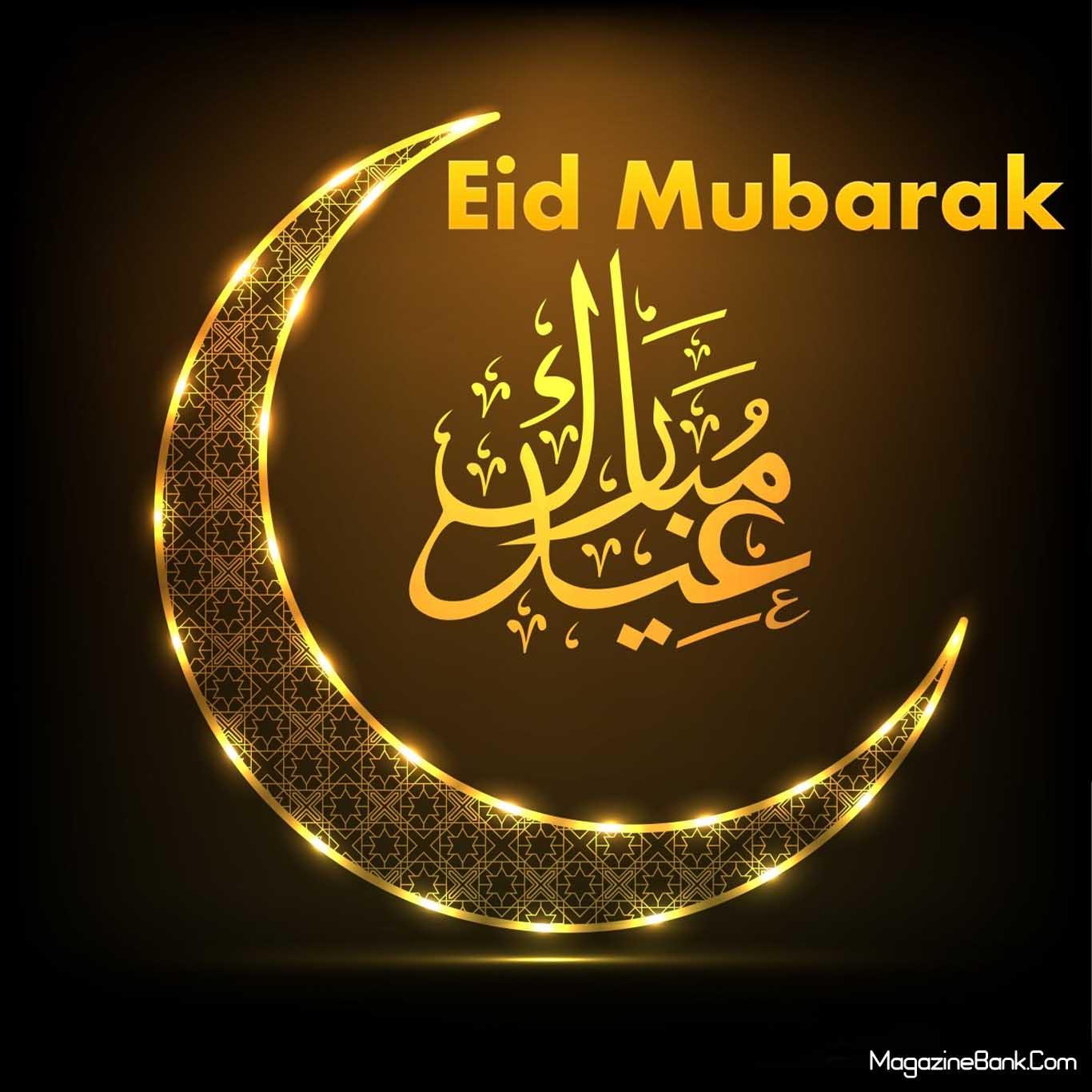 Eid Mubarak Hd Wallpapers Wallpaper Cave