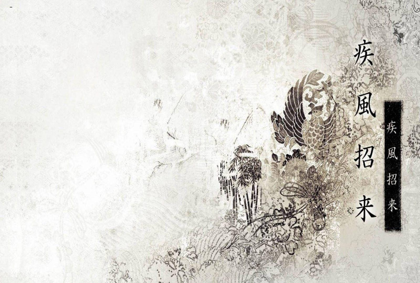 Chinese art wallpapers wallpaper cave - Ancient chinese art wallpaper ...