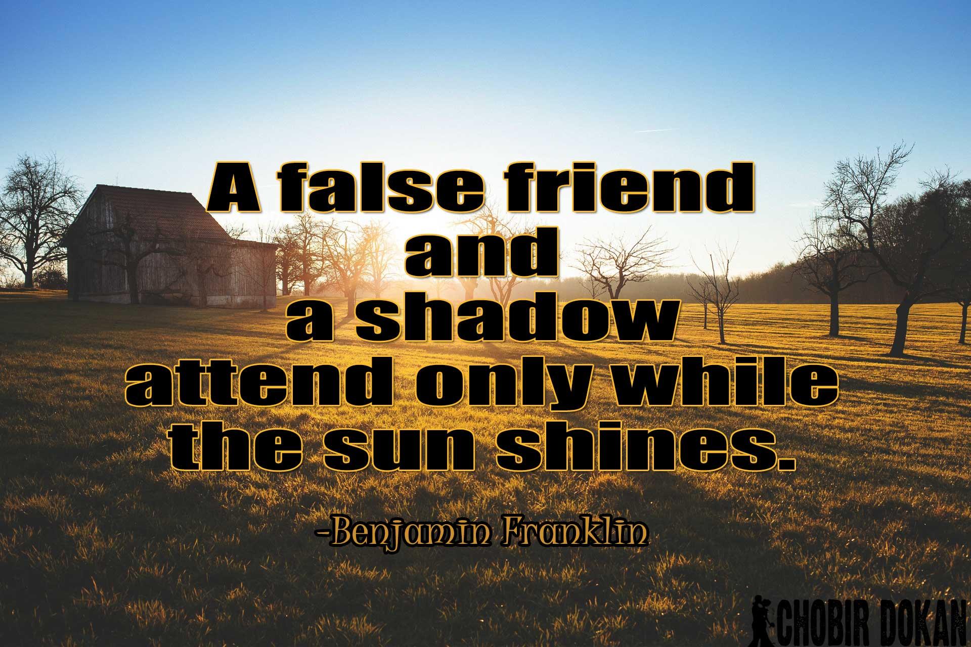 Fake Friends Cheating Friends Quotes In Telugu Migliorvideo