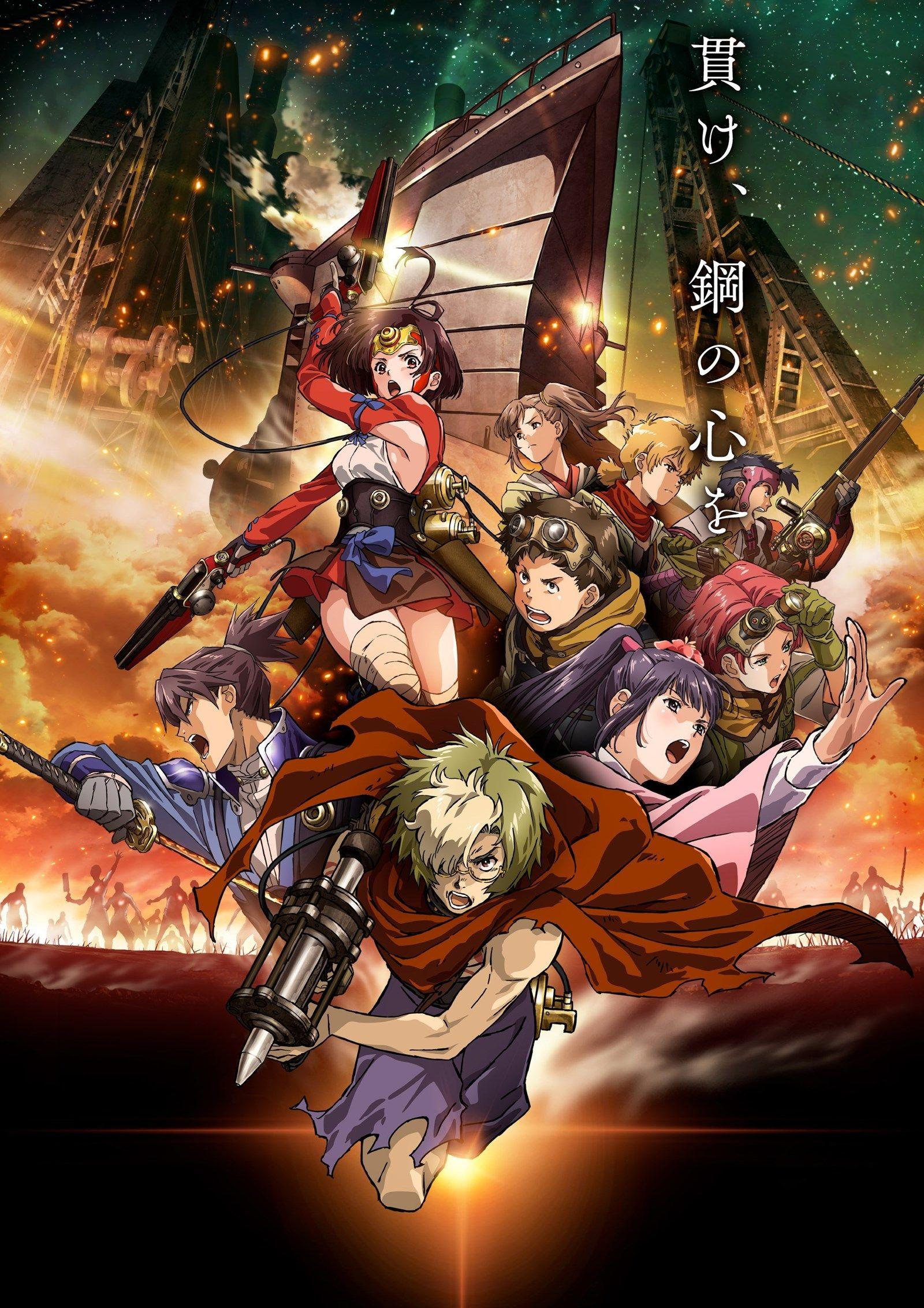 Kabaneri Of The Iron Fortress Wallpapers - Wallpaper Cave