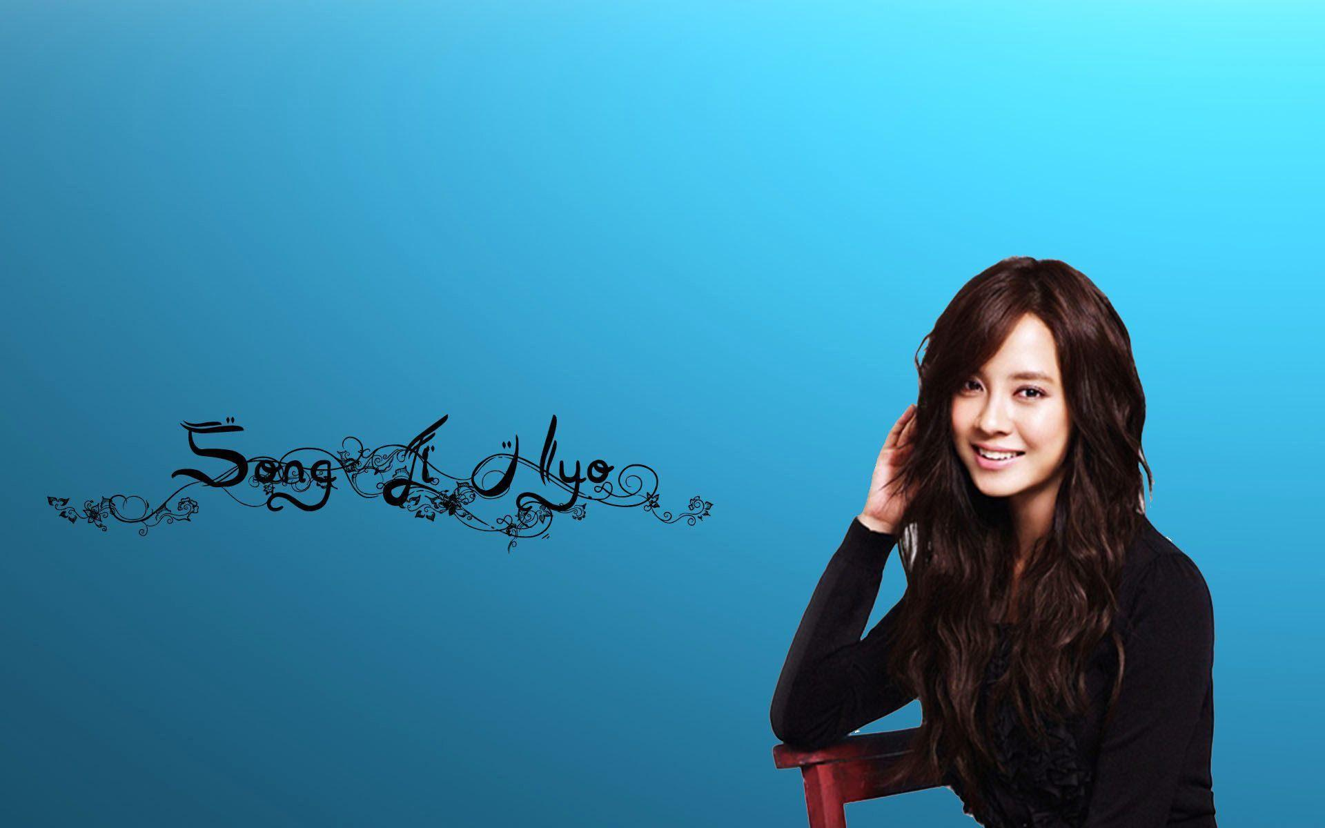 Song Ji hyo Wallpapers Wallpaper Cave