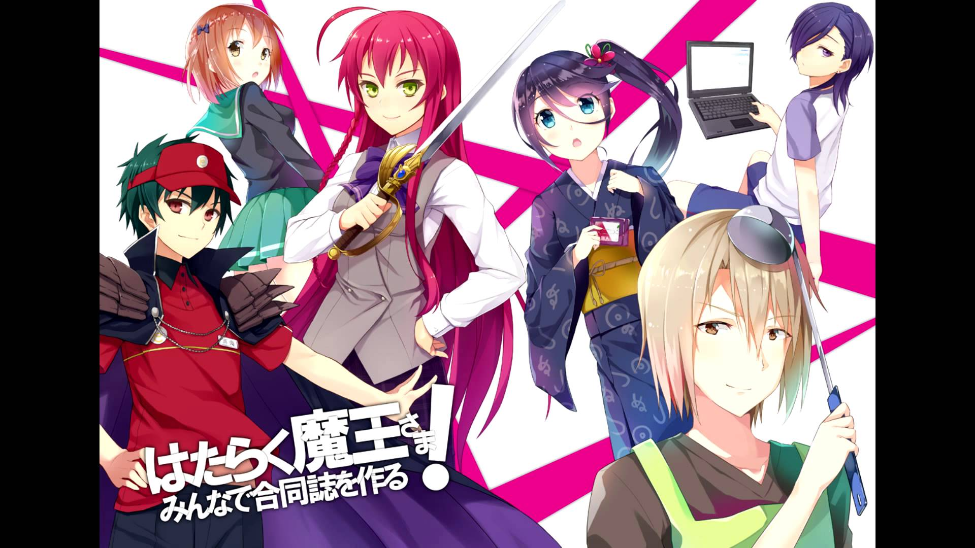 The Devil Is A Part Timer Wallpapers Wallpaper Cave