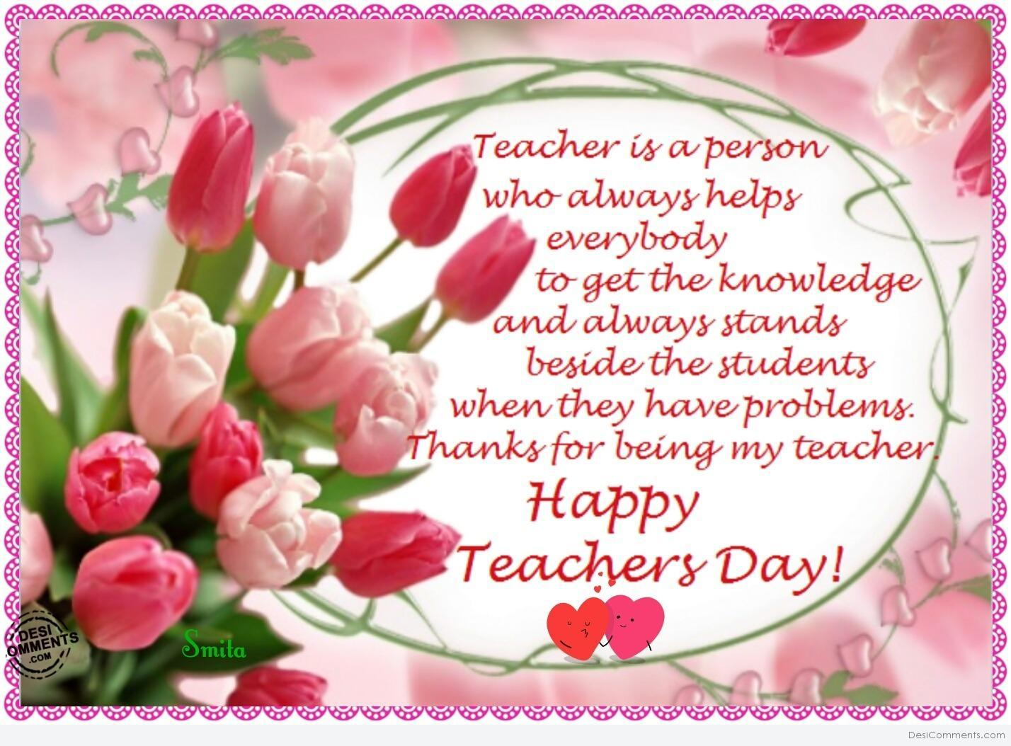 World Teachers Day Wallpapers Wallpaper Cave