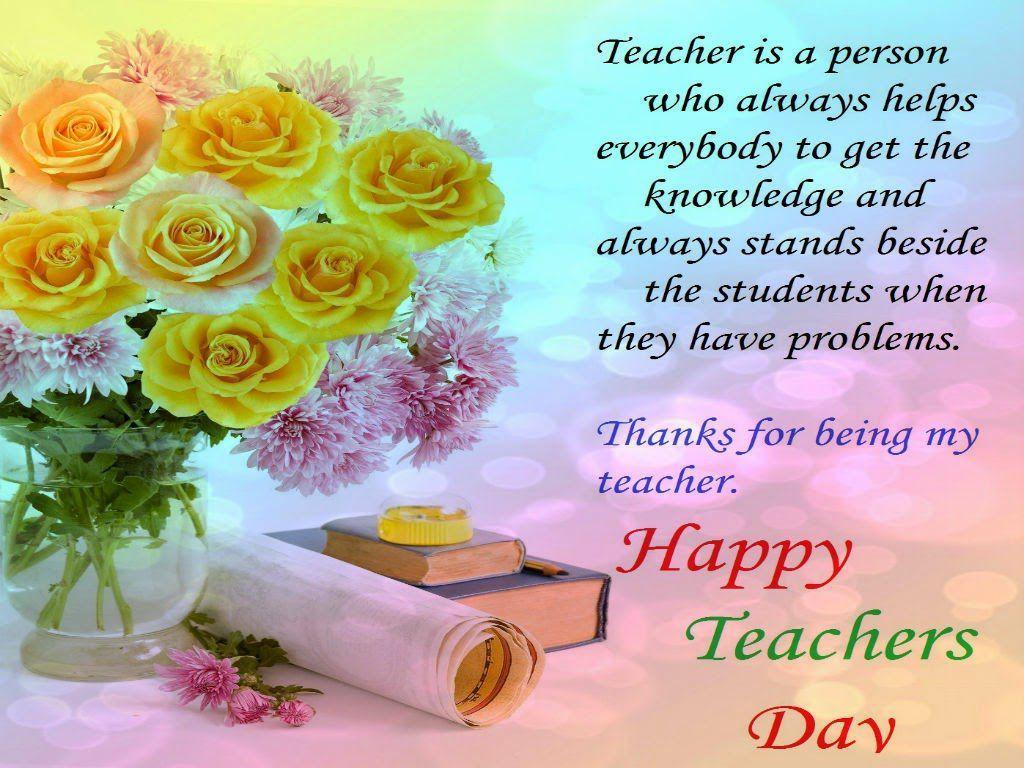 С днем учителя на английском языке открытка
