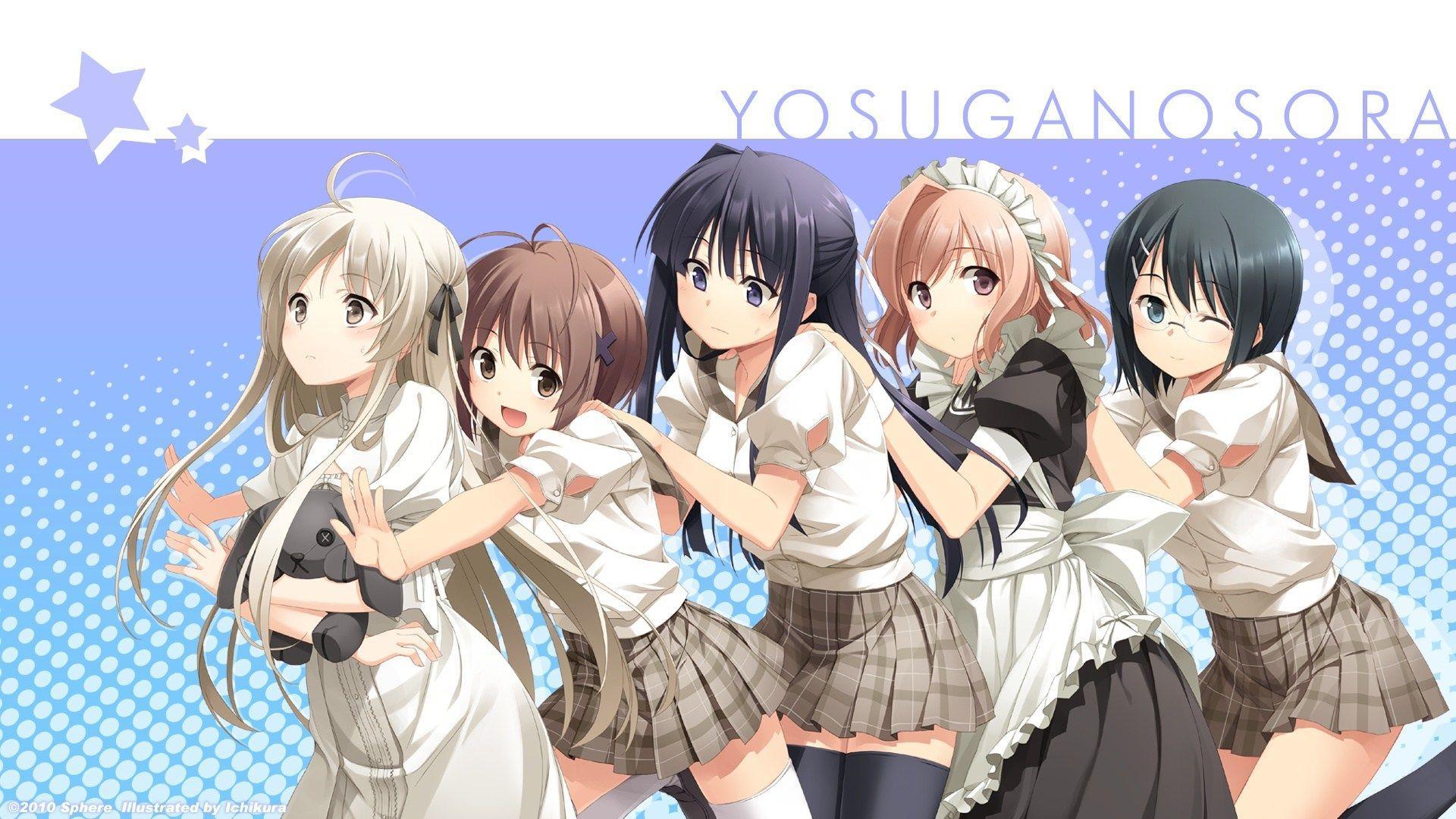 Yosuga no sora game