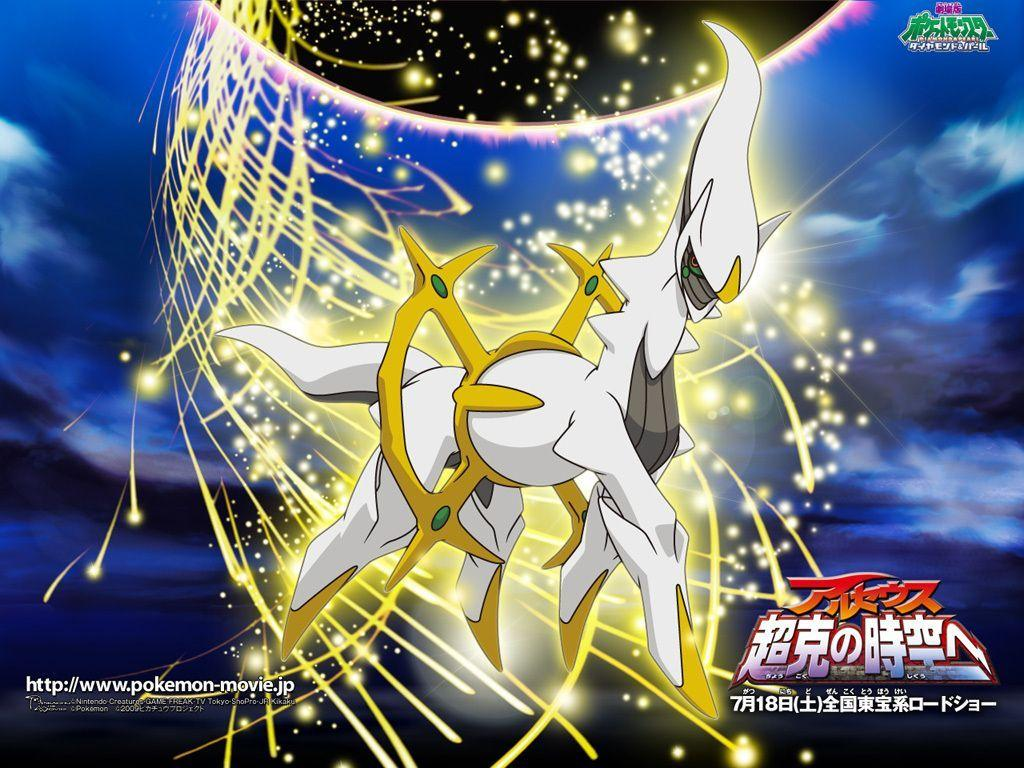 Arceus Wallpapers Group
