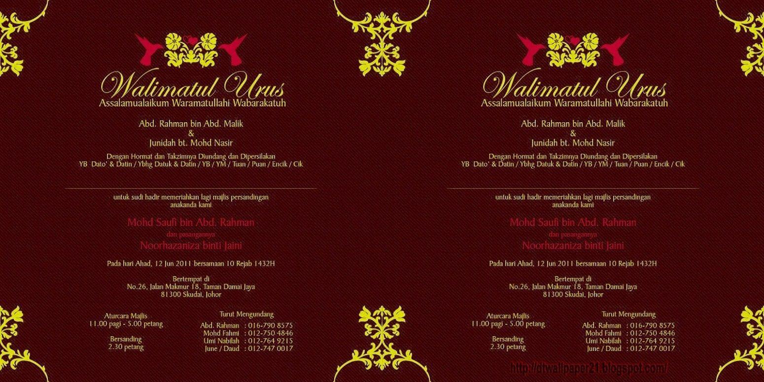 Hindu Wedding Invitation Cards Background Yaseen For