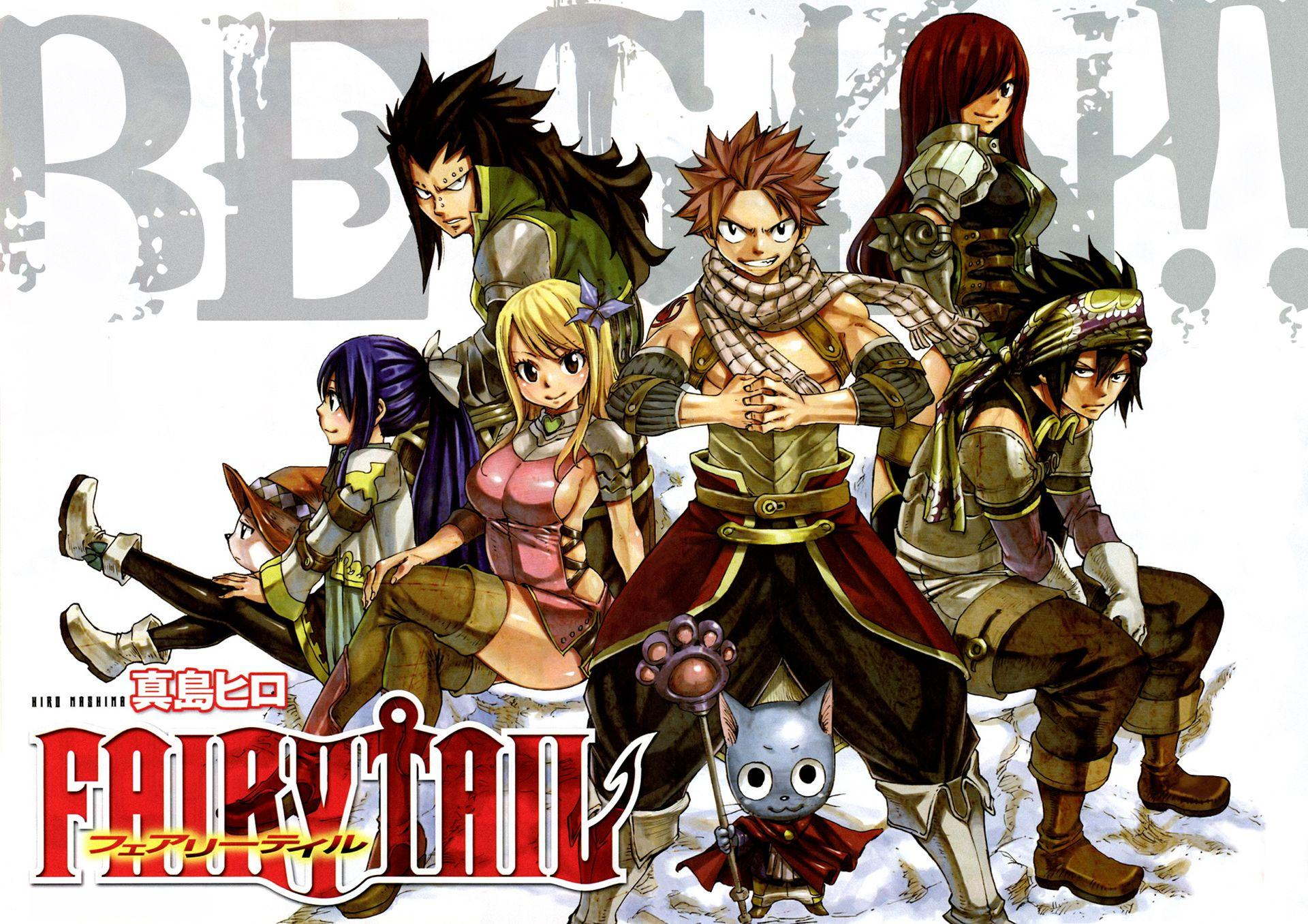 Fairy Tail Guild 0h Wallpapers HD