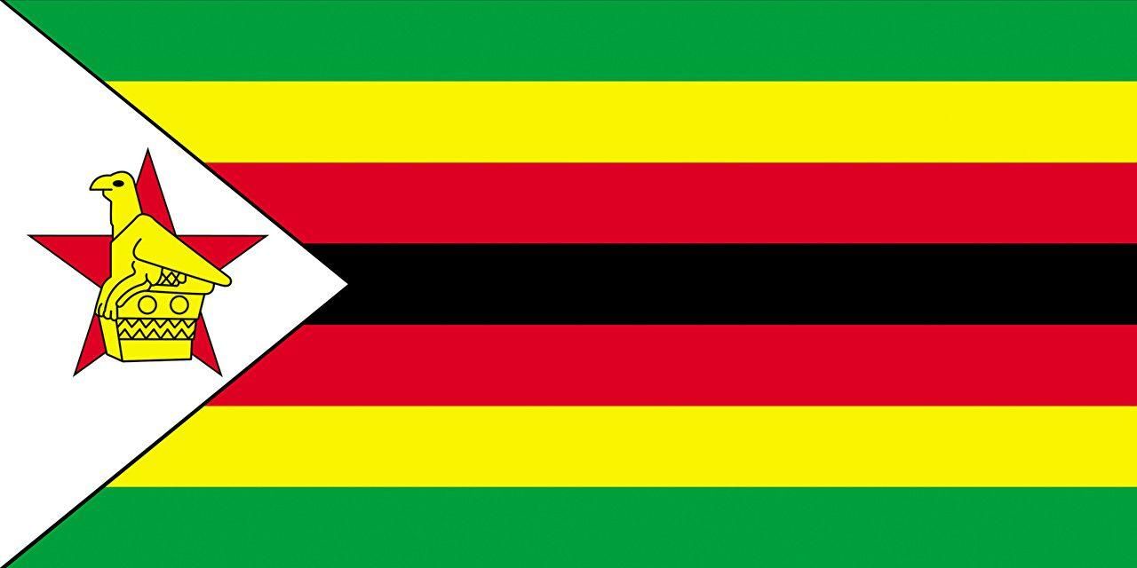 Zimbabwe Flag Stripes