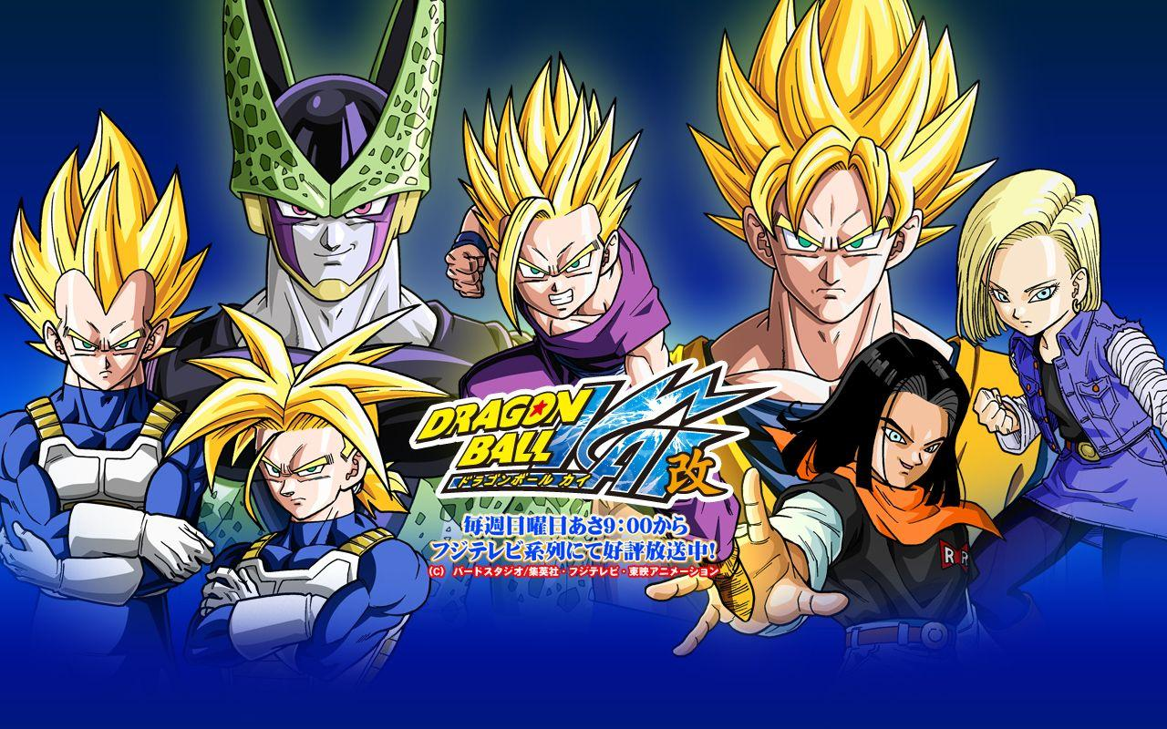 Dbz Kai Wallpapers Wallpaper Cave