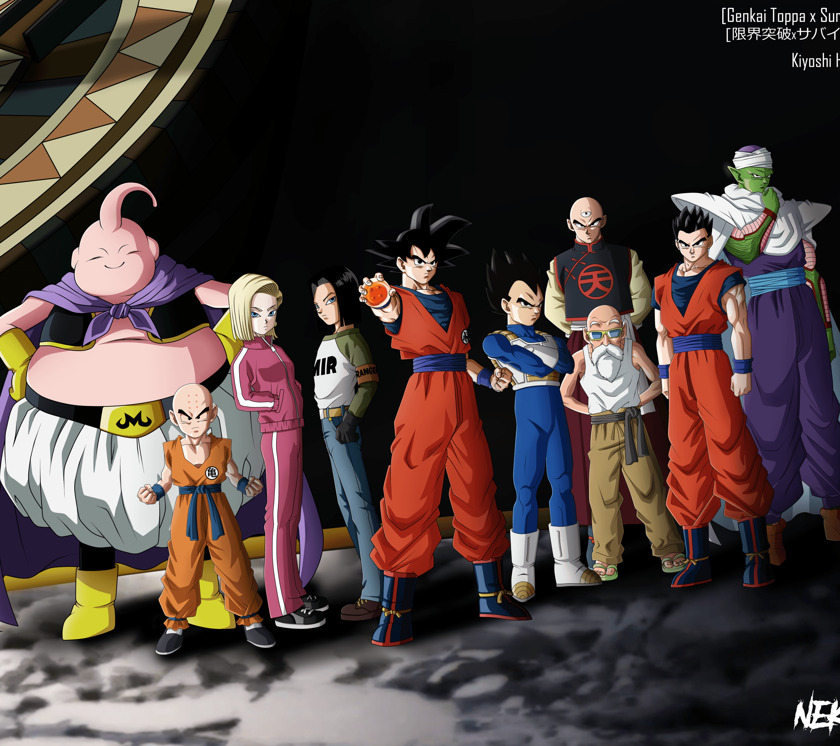 Dragon Ball Super Wallpaper Android Hd: Android 17 Wallpapers