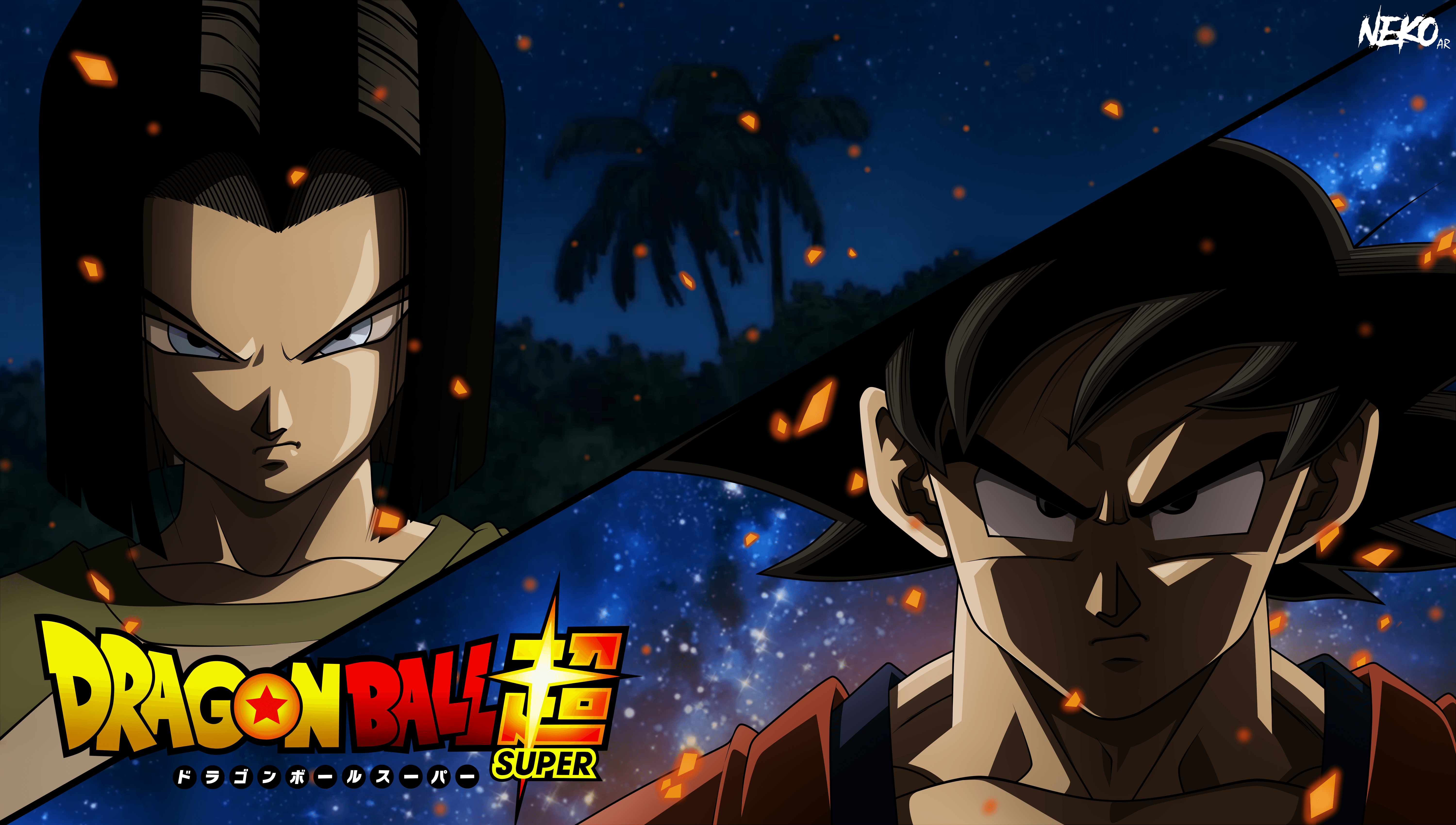 Dragon Ball Super Wallpaper Android: Android 17 Wallpapers