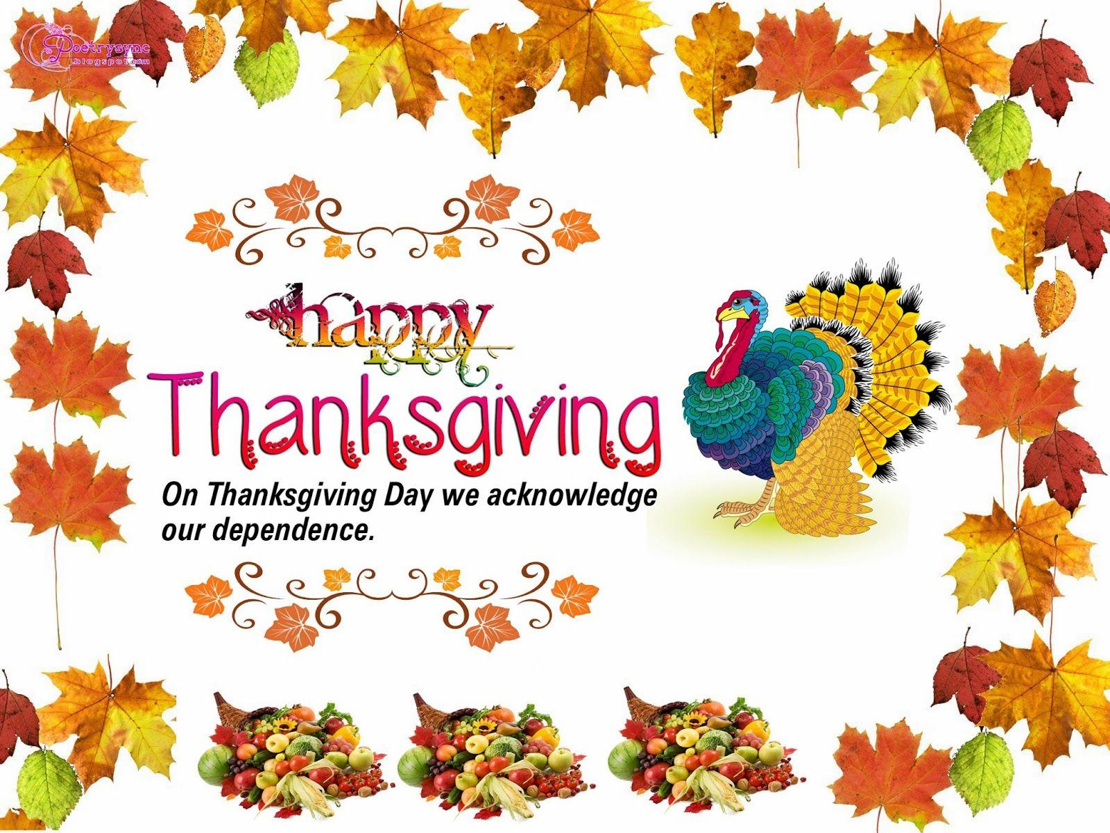 Thanksgiving Day 2017 Image, Wallpapers, Pictures, Photos, Pics