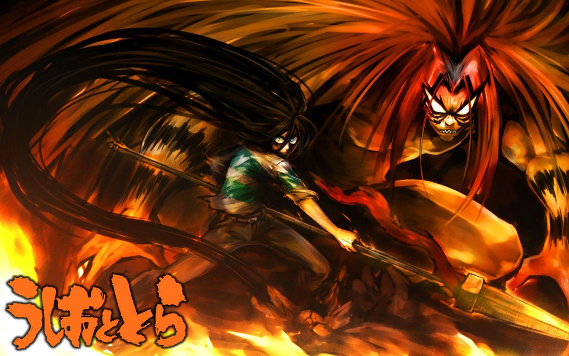 Ushio To Tora TV Opening