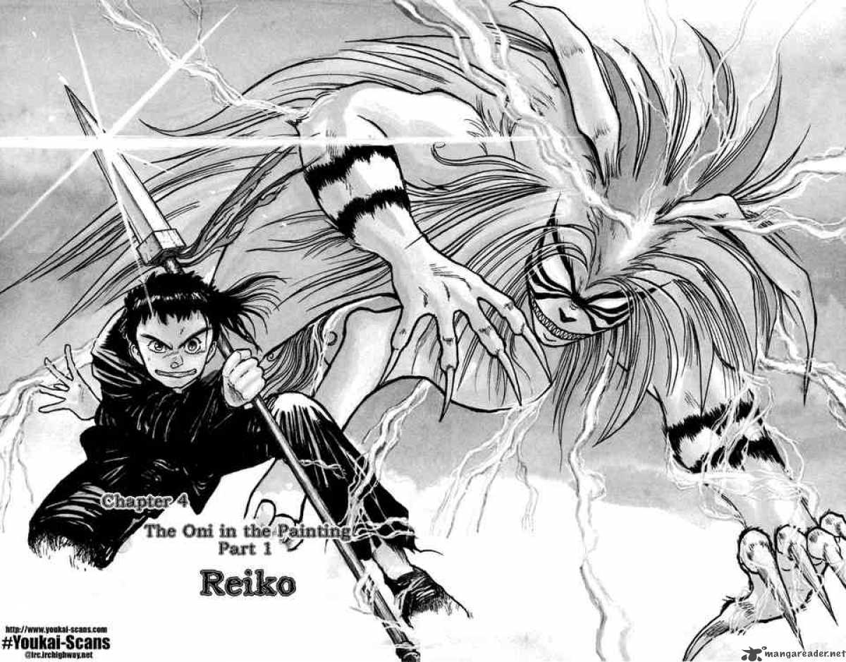Most viewed Ushio & Tora wallpapers