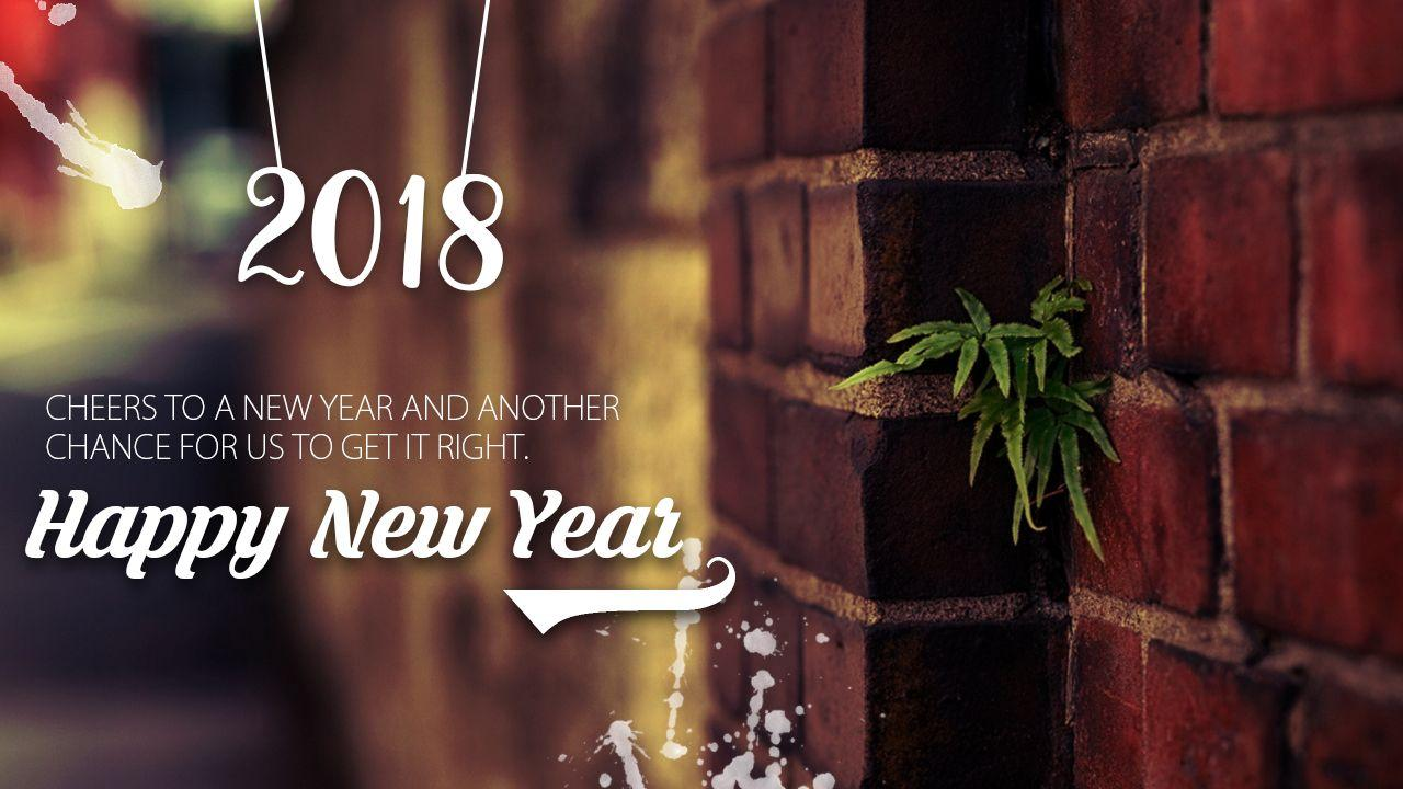 happy new year 2018 images download new year hd wallpapers 3d