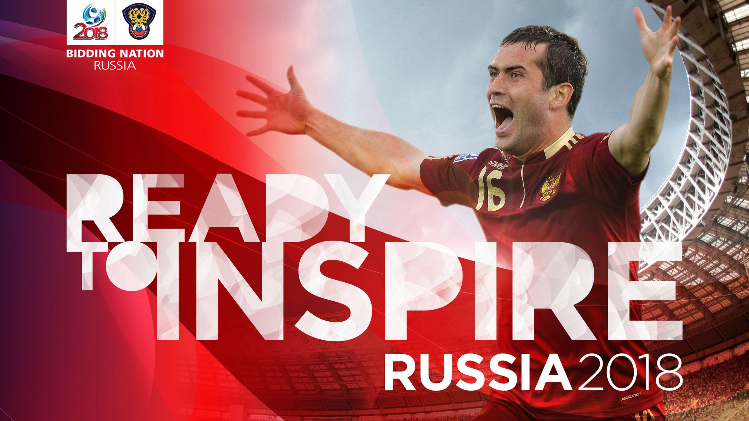 Kerzhakov FIFA World Cup 2018 Russia Wallpapers | HD Wallpapers ...