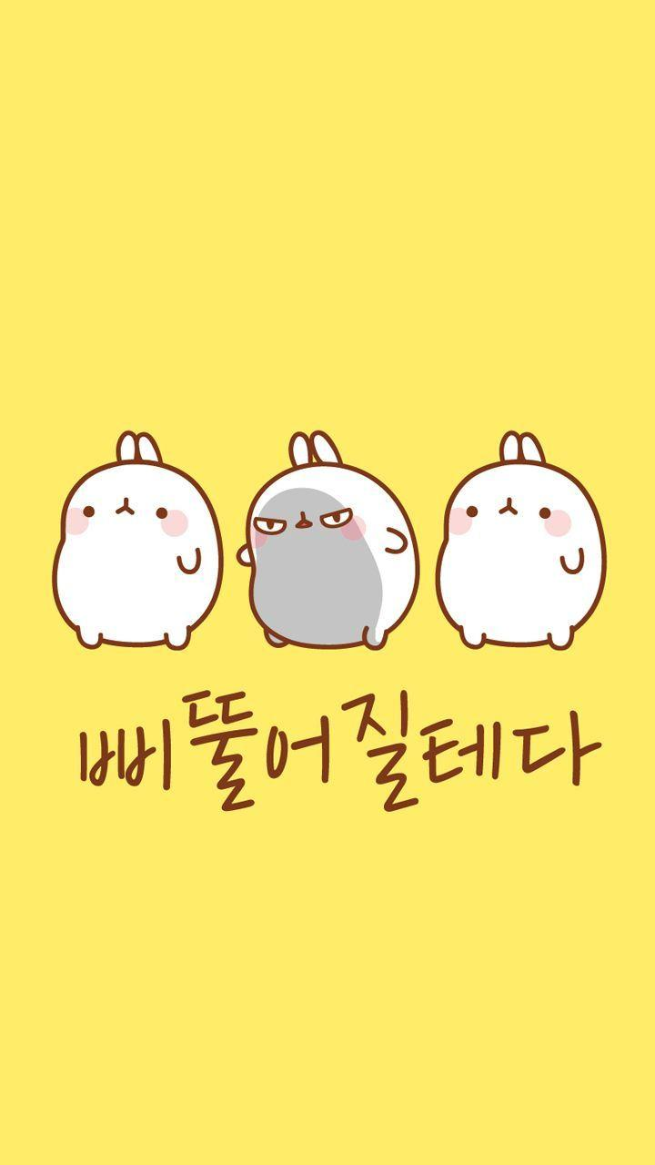 996 best Molang images on Pinterest | Rabbit, Drawings and Wallpapers