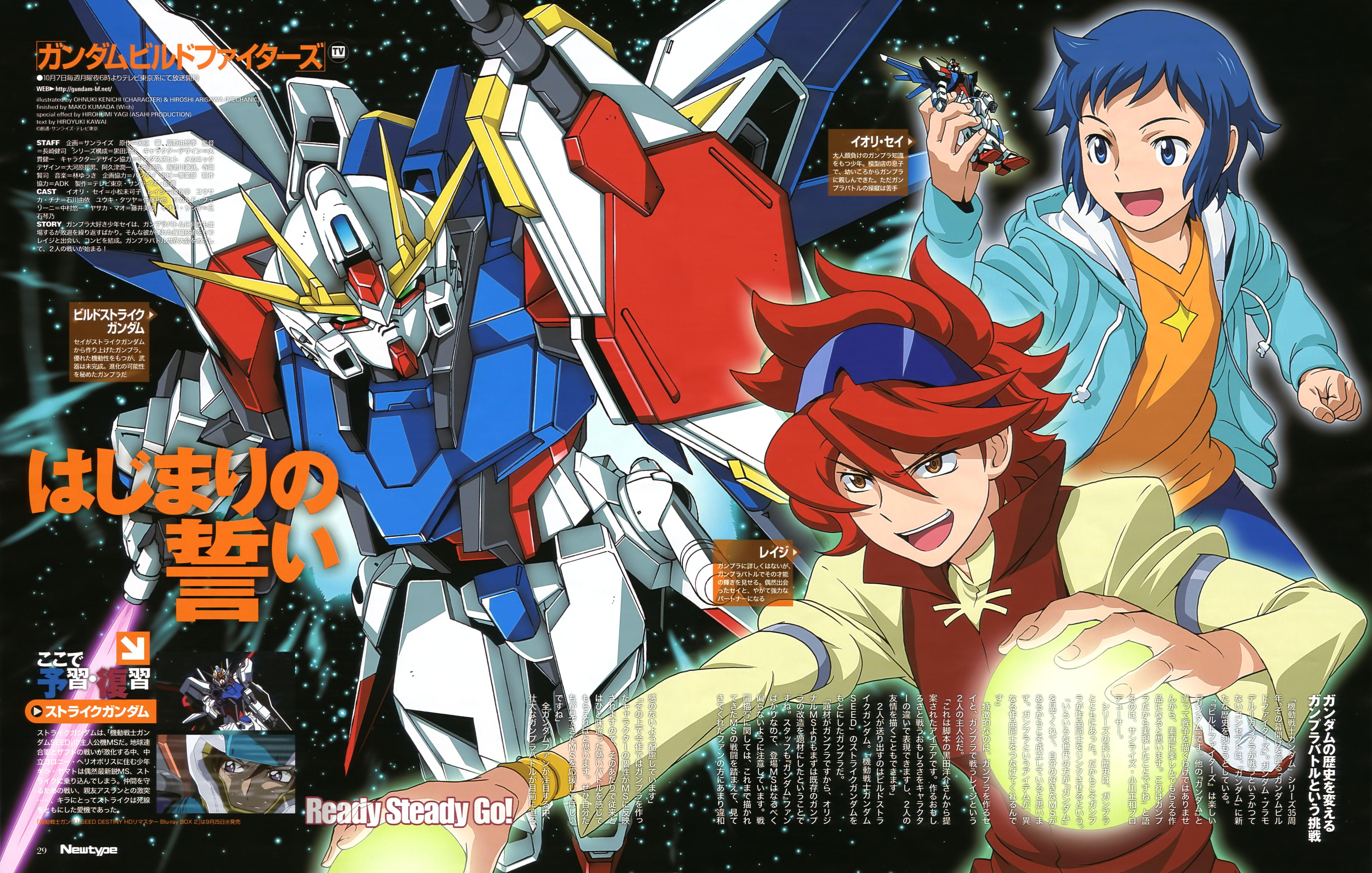 Gundam Build Fighters Wallpapers Wallpaper Cave
