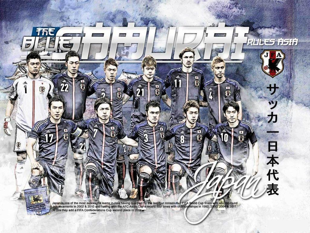 Japan National Football Team Teams Background 2