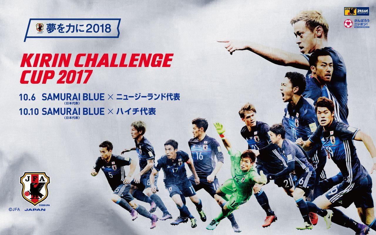 Japan National Football Team Teams Background 3