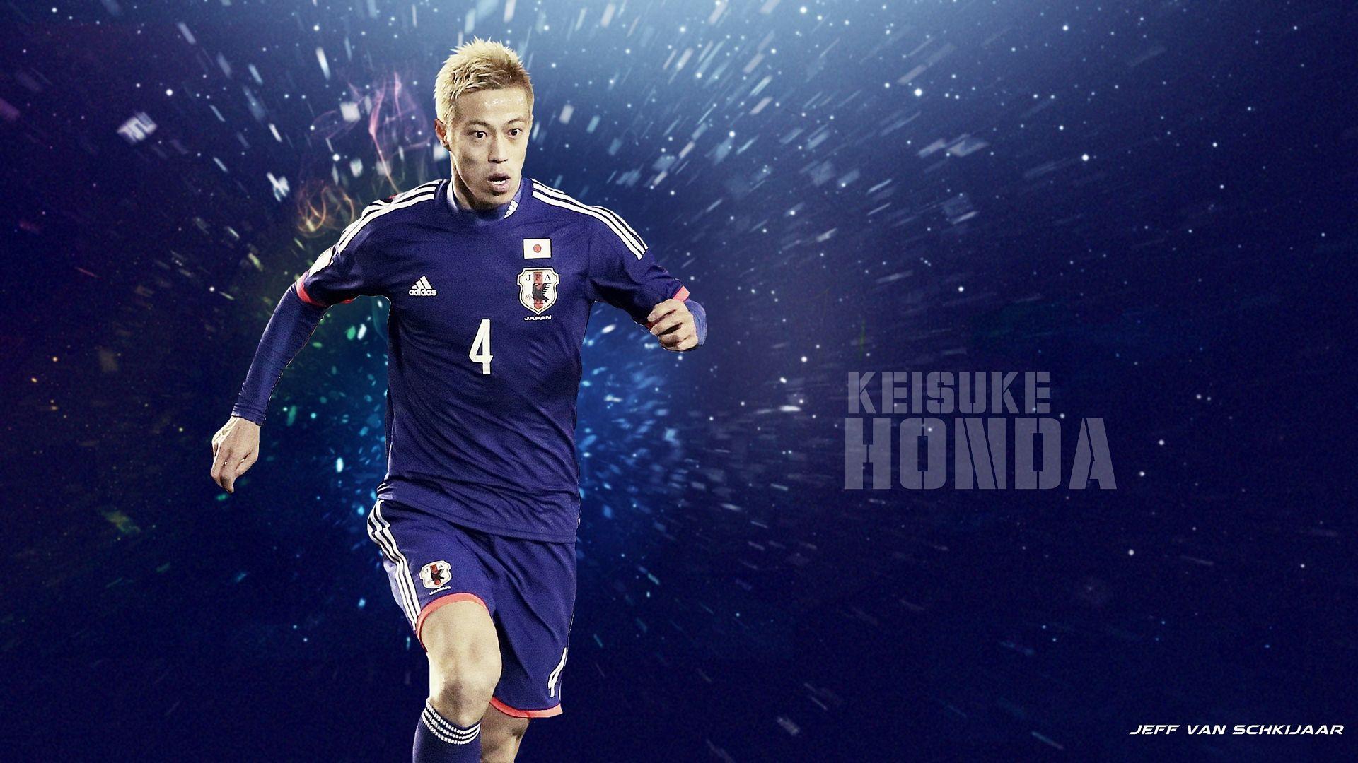 Japan National Football Team Teams Background 5