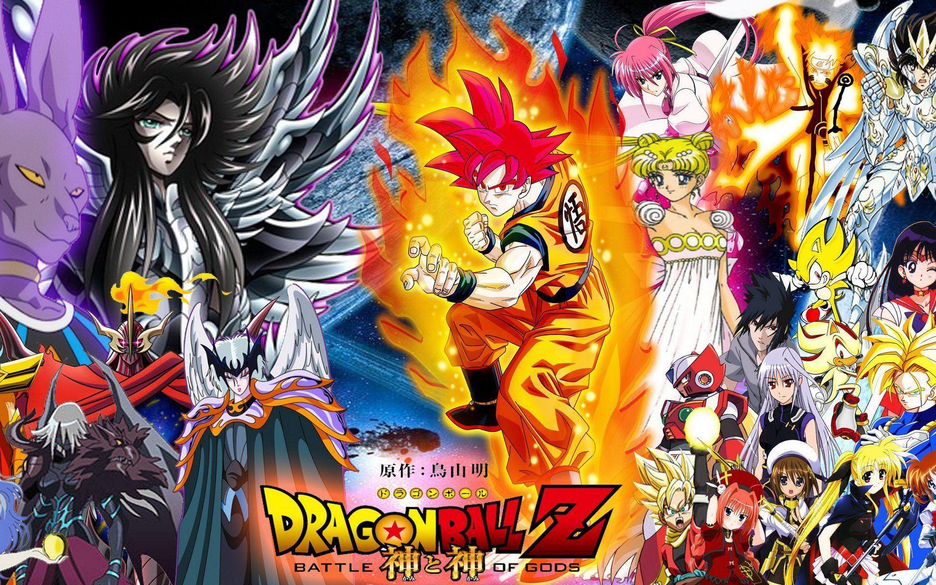 Dragonball Super Gods