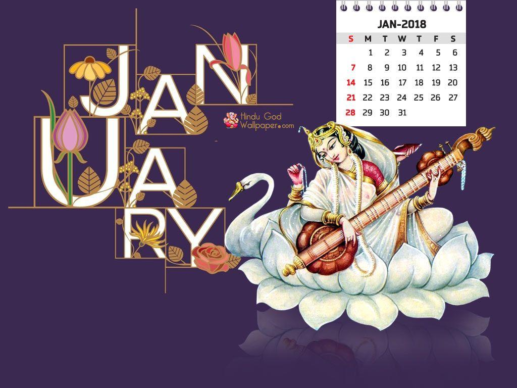 January 2018 Desktop Calendar Wallpaper & HD Background Free ...
