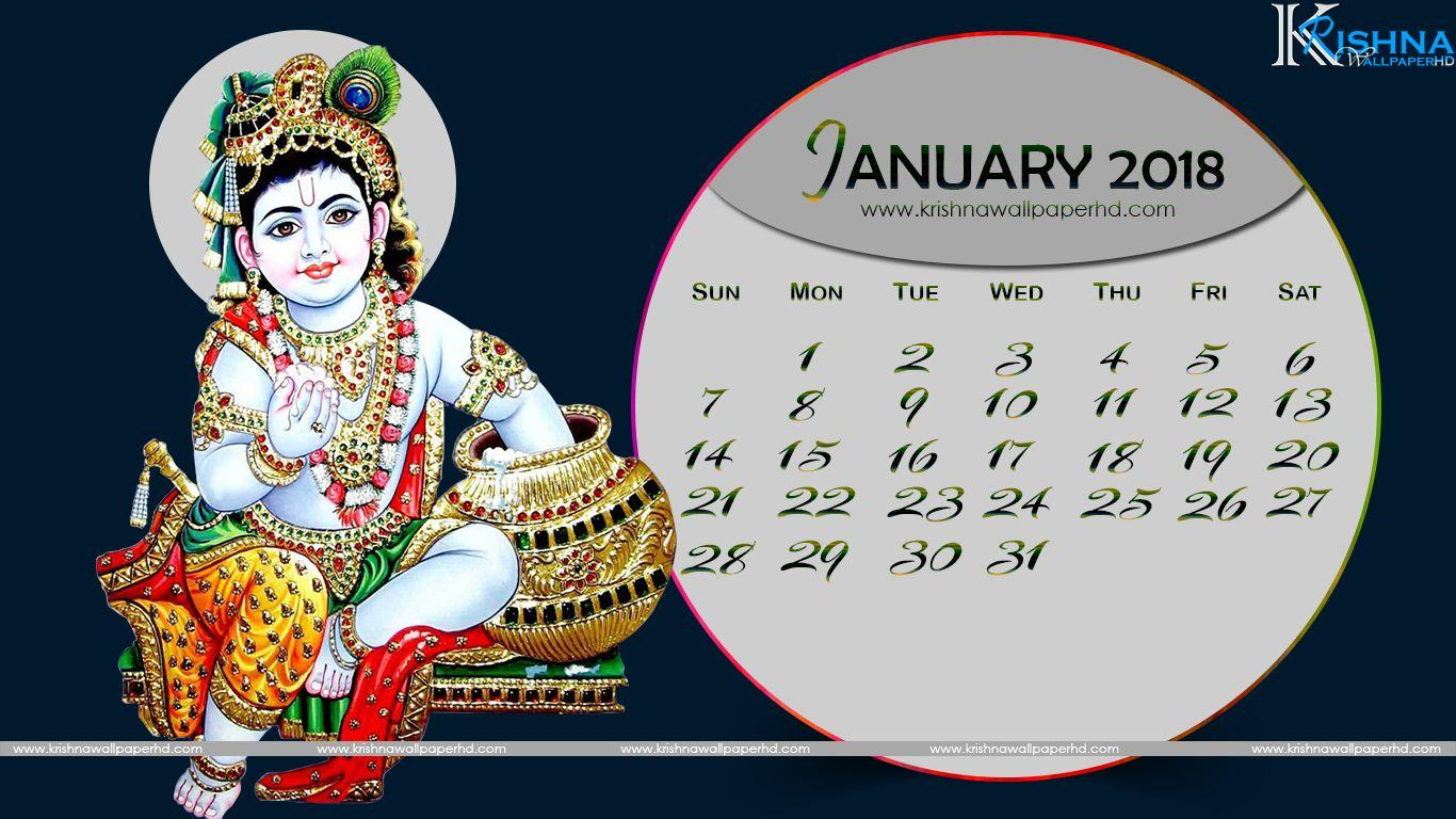 CALENDAR WALLPAPER Archives - krishna wallpaper hd- download free ...