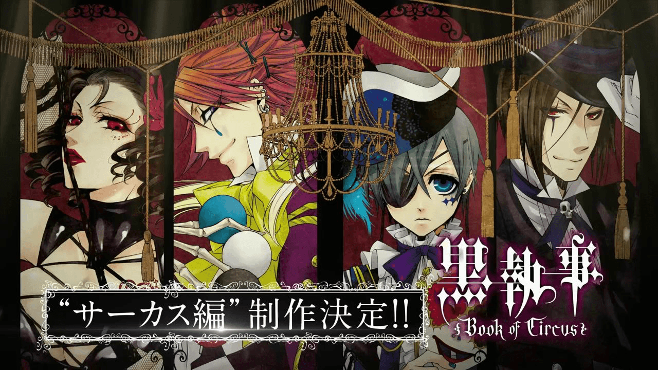 Black Butler Book Of Circus Wallpapers Wallpaper Cave