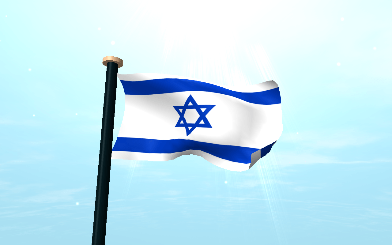 Israel Flag 3D Free Wallpapers 1.23 APK Download