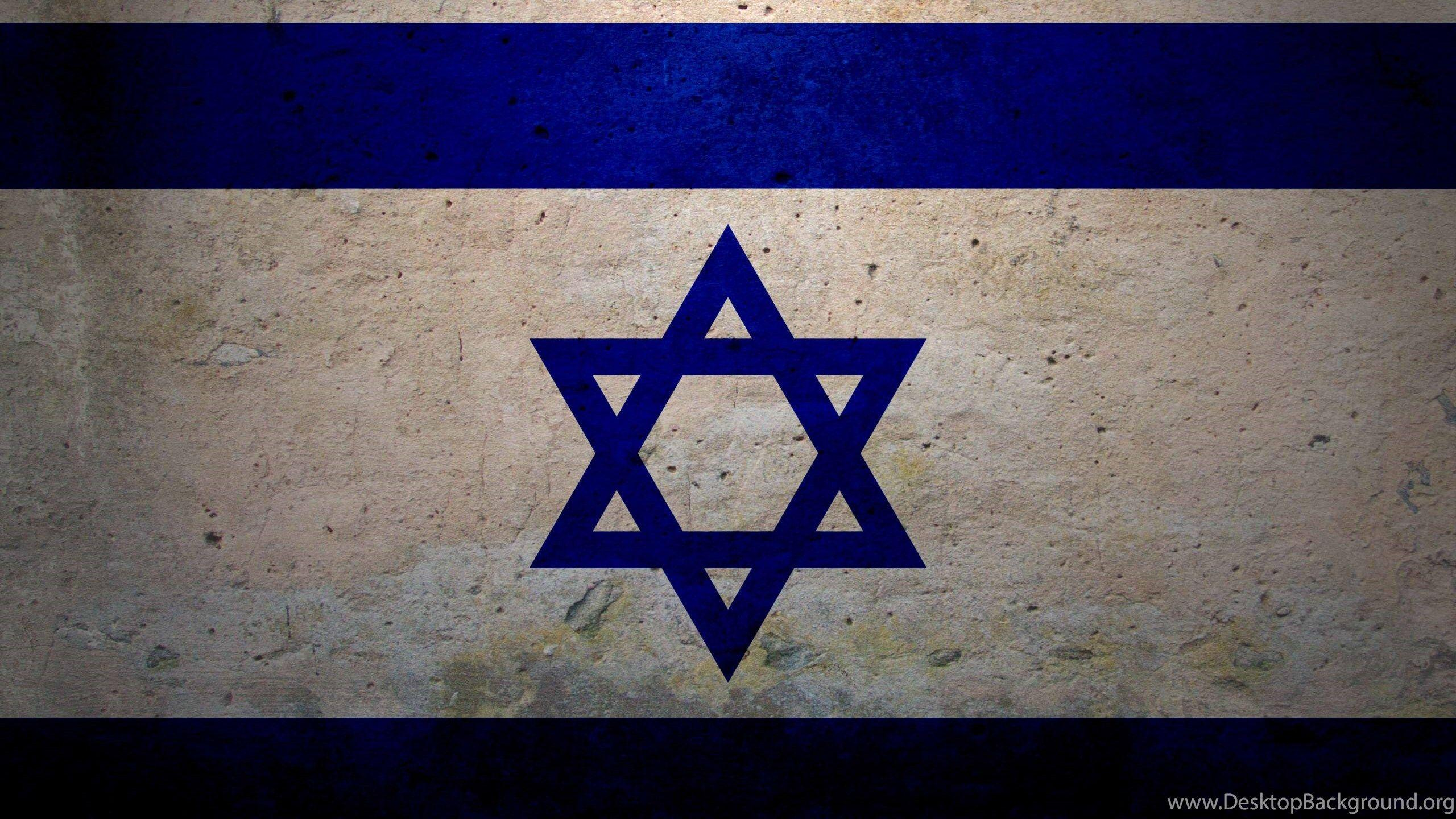 Israel Flag Wallpapers Iphone ✓ Wallpapers Directory