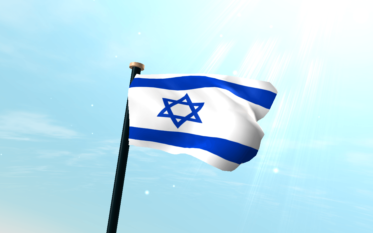 Israel Flag 3D Live Wallpapers