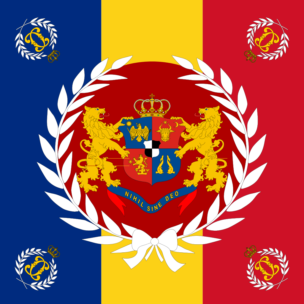 File:Romanian Army Flag - 1877 used model.svg - Wikimedia Commons