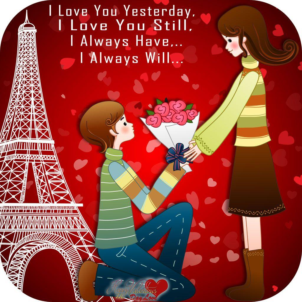 Valentines Day Wallpapers With Quotes 2018 - Happy Valentines Day ...