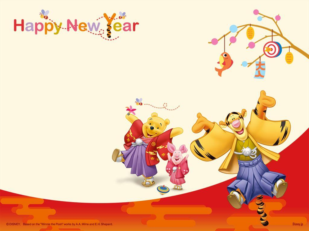 Chinese New Year 2018 Wallpapers - Wallpaper Cave
