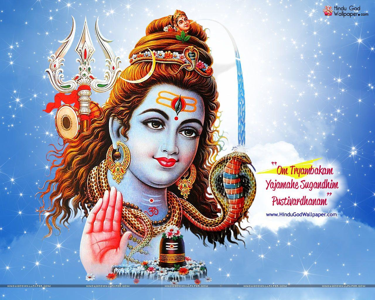 Maha Shivaratri Wallpaper with Quotes Free Download